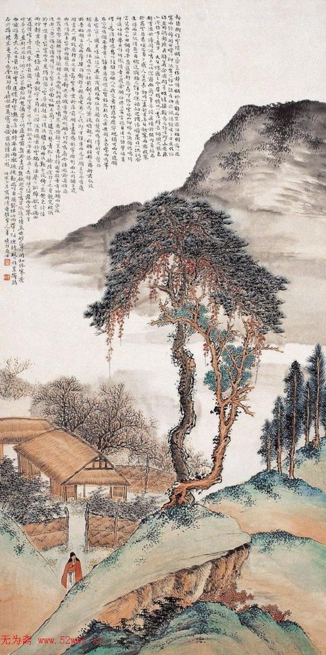 黄晓汀国画浅绛山水画作品欣赏 快资讯