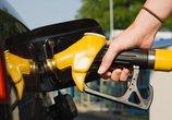 成品油消费税征收公告出炉 油价或将持续上涨