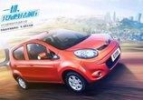 中国销量最高的5个纯电动车企,特斯拉都排不上号!