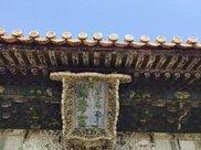 """浙江""""最奇怪""""的建筑,中不中、洋不洋,游客:看起来"""