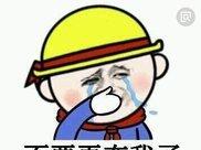 A股悲剧的股票诞生,股价跌去四分之三,二万股民被闷,欲哭无泪