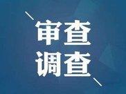 http://p2.qhimgs4.com/dmfd/182_136_/t013fac40fa75e21507.jpg