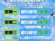 安徽有望诞生一座新一线城市,实力比4个安庆还强,是你家乡吗?