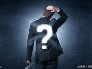 什么是4050人员 4050人员退休工资多少?