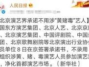 网红女主播殴打孕妇,王思聪发文怒怼!网友:这一次我挺你!