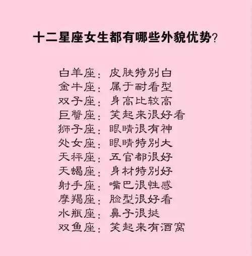 十二星座隐藏后爱情复燃旧情,十二星座极力分手着的另双子座2017九月份指数图片