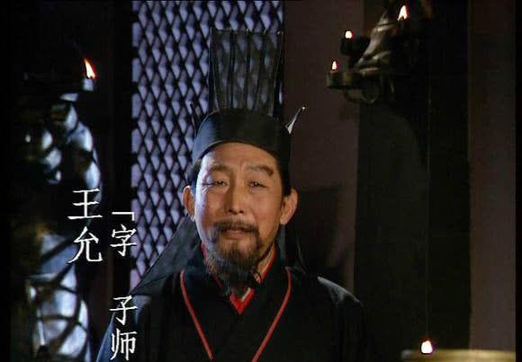 匡扶汉室?实际上,汉王朝末年真正的忠臣只有这些了