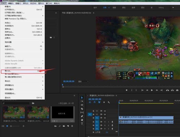 怎么使用premiere cc2017为视频添加字幕?