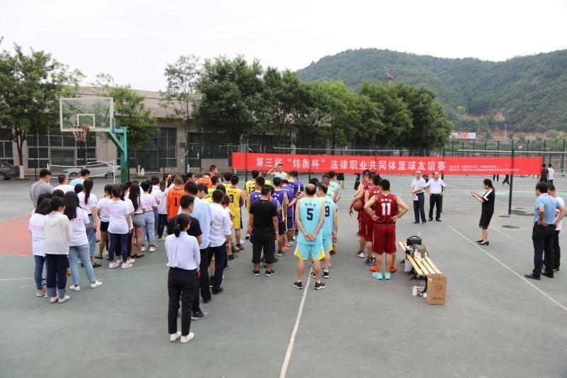 第三届炜衡杯法律职业共同体篮球友谊赛圆满