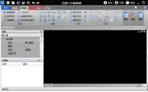 教你把格式丢失为CAD图片的找回cad转换来怎么图片