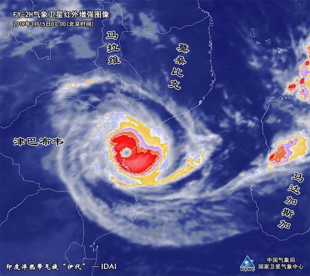 """强热带气旋""""伊代""""席卷非洲三国 已致"""