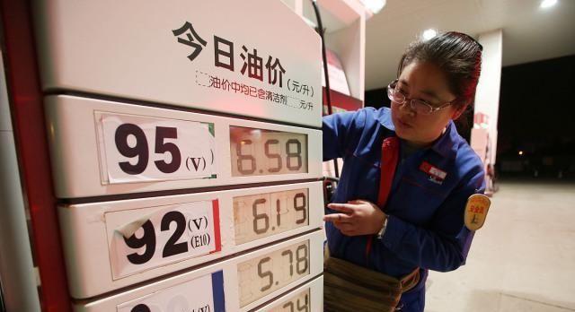 好消息!今日油价上涨,加油站不调价?7月23日汽、柴油最新价