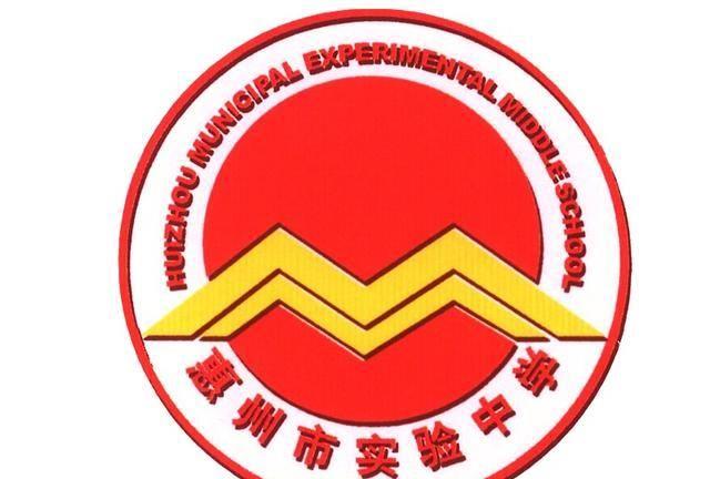 惠州市十大高中高中排行榜中山学校大连胡立平图片
