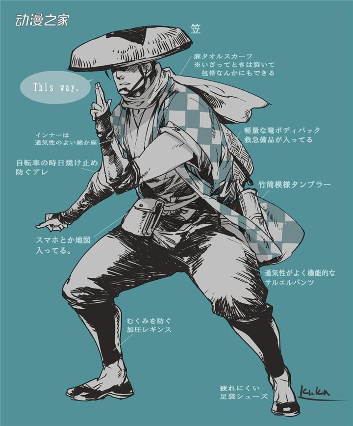 奥运志愿者防暑?漫画家琥狗飒v奥运纯和花双生漫画恐怖图片