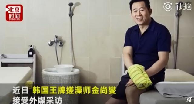 王牌搓澡师年入百万 搓泥也是艺术?