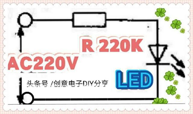 拆修过电源插座的朋友都知道,电源插座上的LED电源指示灯,一般都是不加二极管整流,直接串联个上百K的限流电阻与AC220V电压相接,那么这个LED指示灯在220V交流电的负半周为何不会被击穿损坏呢?笔者以前曾与公司其他人谈论过此问题,他们都说这个LED的耐压值高,不会被击穿。果真如此吗?