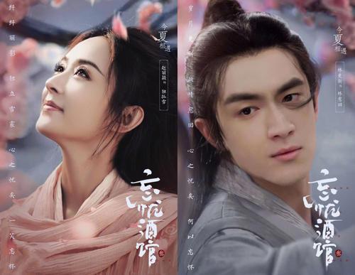 娱乐 正文  去年赵丽颖和林更新主演的电视剧《楚乔传》收视率可是一图片