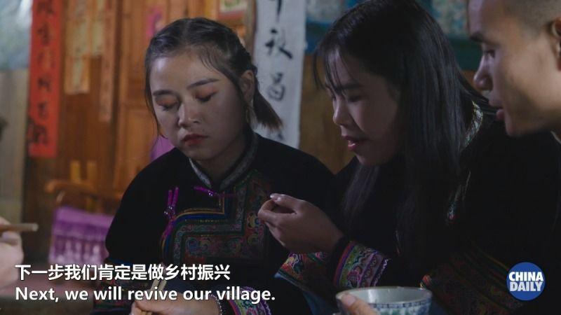 中国精准扶贫故事