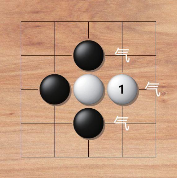 视频教学 气,技巧中不可缺少的一部分v技巧围棋视频图片
