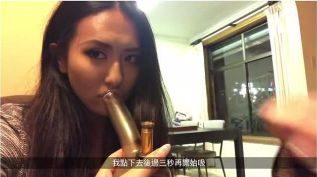 台湾 90 后女艺人自封反毒大使却拍视频教唆粉丝吸
