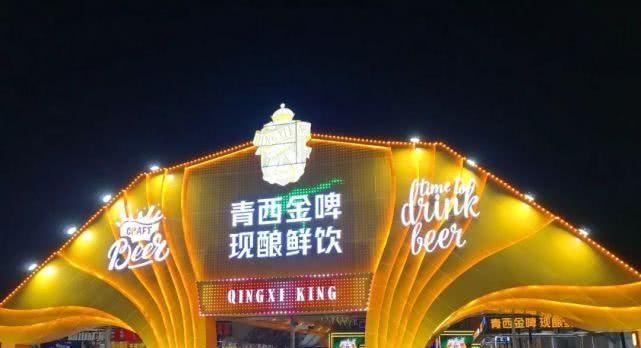 """金沙滩啤酒节,平价来袭!9大啤酒大篷齐放""""亲民大招""""!"""