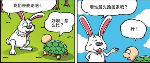 轻松一刻:乌龟和兔子比赛跑,乌龟知道自己比不