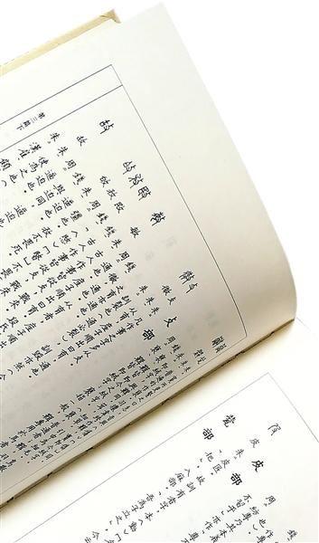 纸短情长钢琴简谱数字