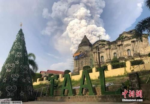 菲律宾塔尔火山在哪里