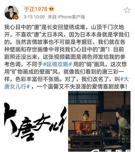 《大唐女儿行》海报曝光 还原初唐时期人情百态