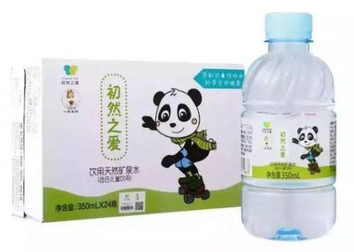快闻丨京东母婴品牌推出儿童饮用水,也谈区块