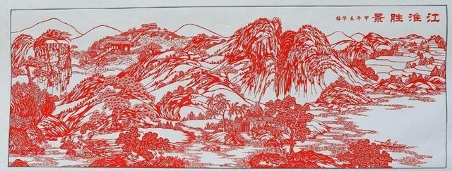 中国最美山水风景图剪纸_海边风景图片