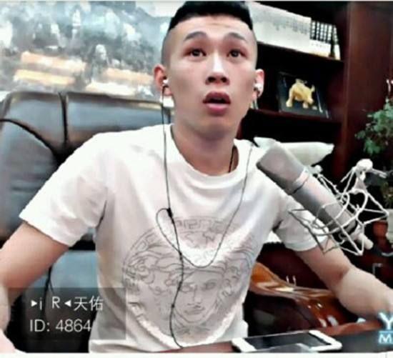MC天佑对MC祥龙转行做虎牙直播的打算是什么,他如何决定?