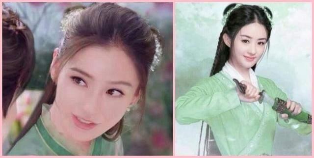 赵丽颖和杨颖穿碧瑶装扮,丽颖装扮非常惊艳