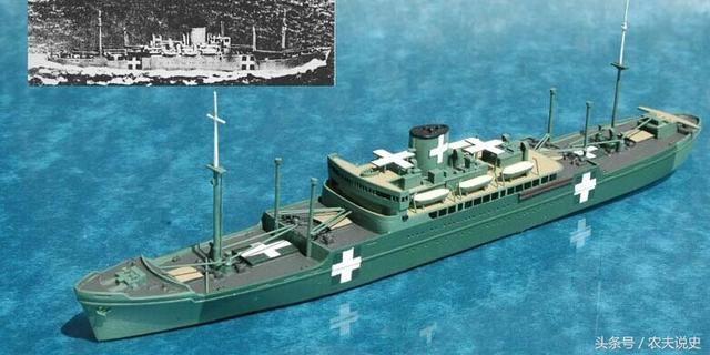 中国福建省平潭牛山岛以东海域有一艘二战时期的沉船,这艘船在1945年3