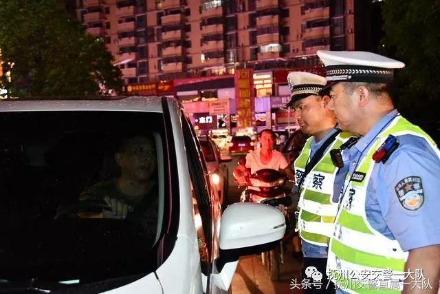 【热点】抚州交警一大队加强世界杯期间酒驾夜查