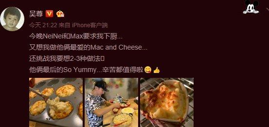 吴尊为儿女下厨做大餐,看到儿女吃进嘴里的反应,他称一切都值了