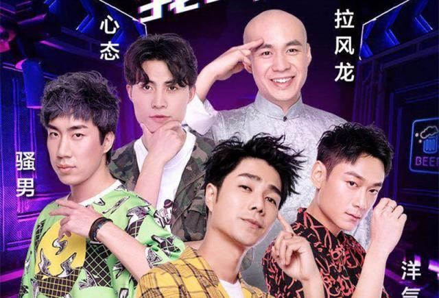 """《酒后探真言》:刘杀鸡来袭成主咖,现场""""暗箭难防""""爆料不断"""