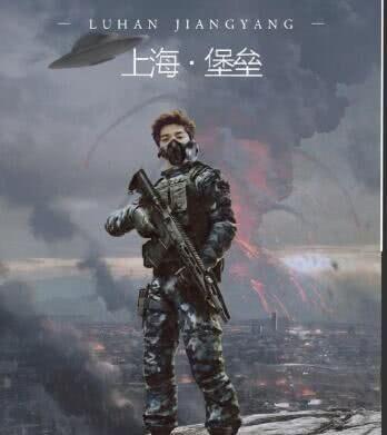 <b>上海堡垒失败导演甩锅鹿晗,网友:虽是实话,但实在恶心</b>