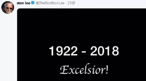 漫威之父斯坦李逝世,曝被67岁独生女骗钱,晚年生活十分艰辛