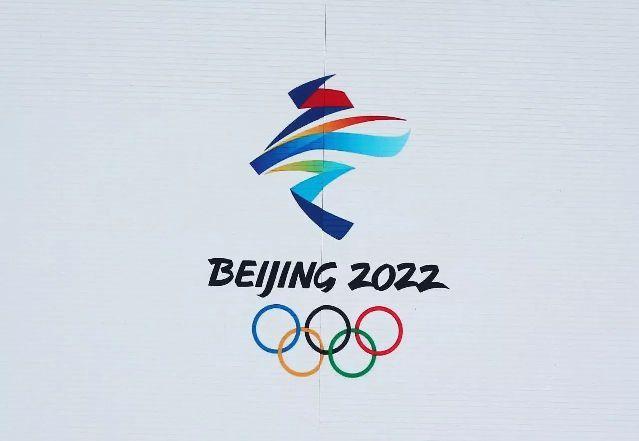 北京冬奥会会徽图片