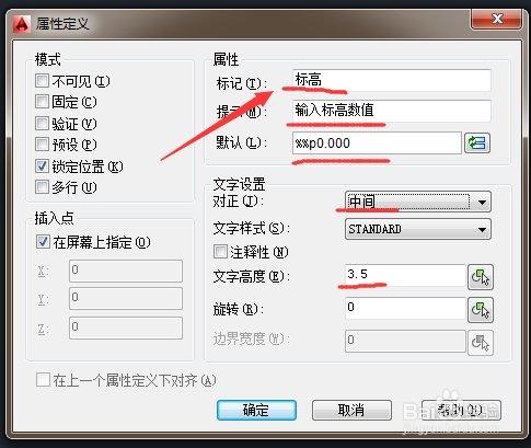 CAD标注符号标高?CADv符号怎么面图片