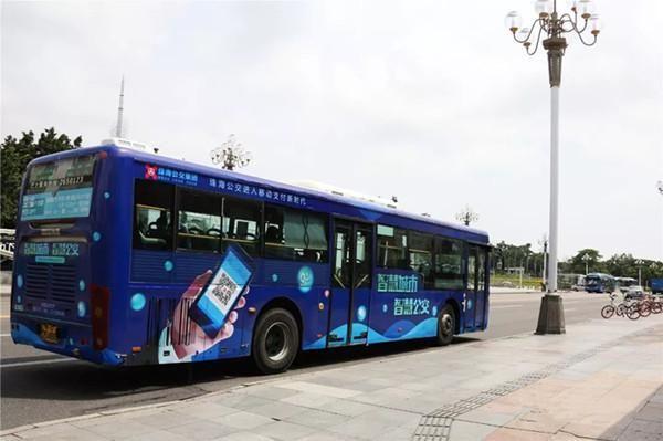 公益公交广告如何既好看又有价值,珠海公交车广告为你打个样