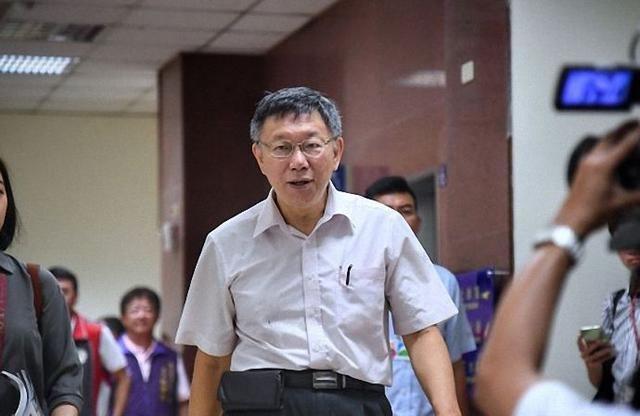 柯文哲公开说明建党理念:为台湾民众提供蓝绿之外的选择