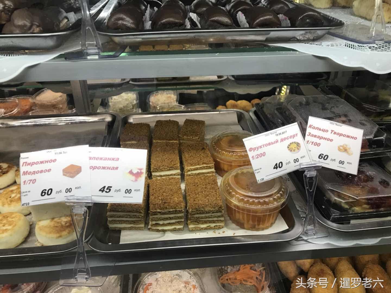 """瞅瞅俄罗斯火车站门口的""""小卖铺""""都卖啥?面包甜点价格超便宜!"""