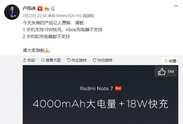 关于荣耀9X卢伟冰有两个疑问,赵明能给他答案吗?
