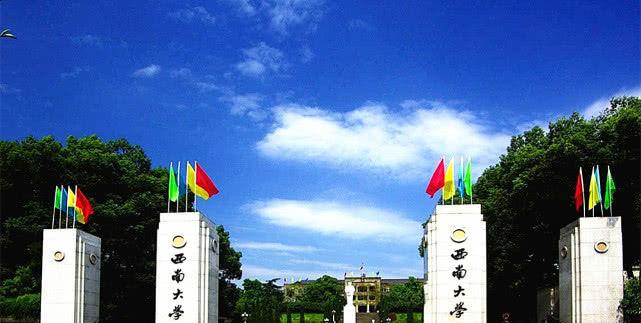 """中国""""最大""""大学,占地面积9000多亩,还是袁隆平爷爷的母校"""