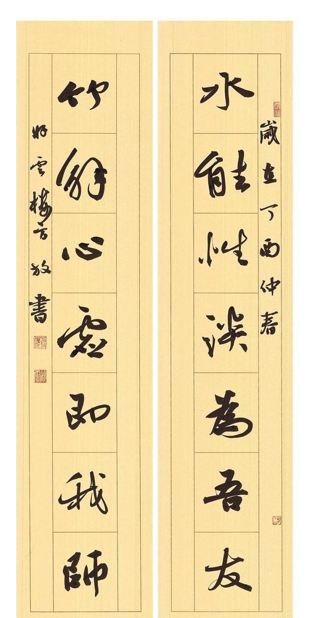 两位女书法家方放,孙晓云书法精选作品欣赏图片