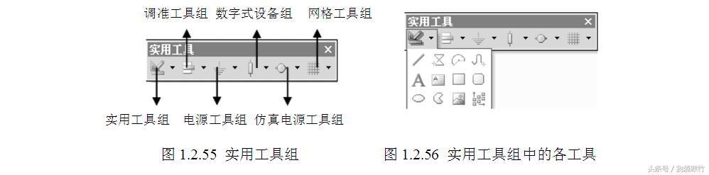 电子设计软件dxpled驱动电路图的设计