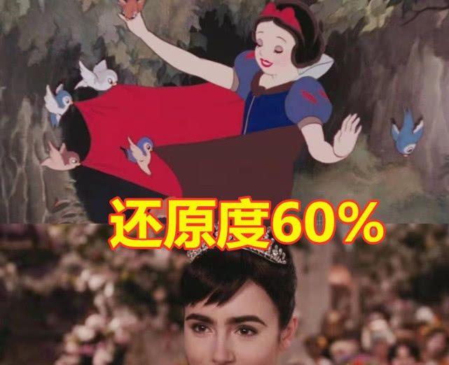 迪士尼公主动漫VS真人,白雪公主还原60%,而她还原100%