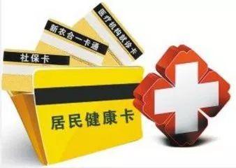 甘肃医疗机构将取消就诊卡 居民扫码就医